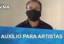 Cadastro para auxílio emergencial destinado aos artistas está disponível para Guaxupé