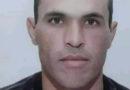 Família busca por homem desaparecido há mais de 20 dias em Guaxupé