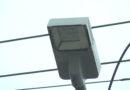Prefeitura inicia substituição de lâmpadas na iluminação pública