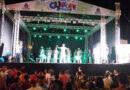 Sem Carnaval: Guaxupé terá ponto facultativo apenas na quarta-feira de Cinzas